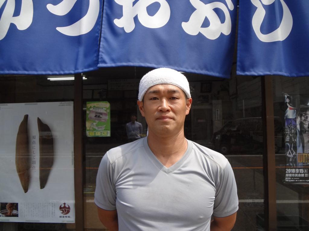 代表取締役浜村昭仁様